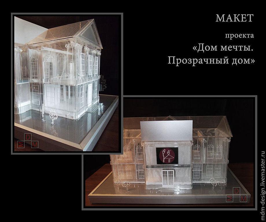 Макеты домов сделанные
