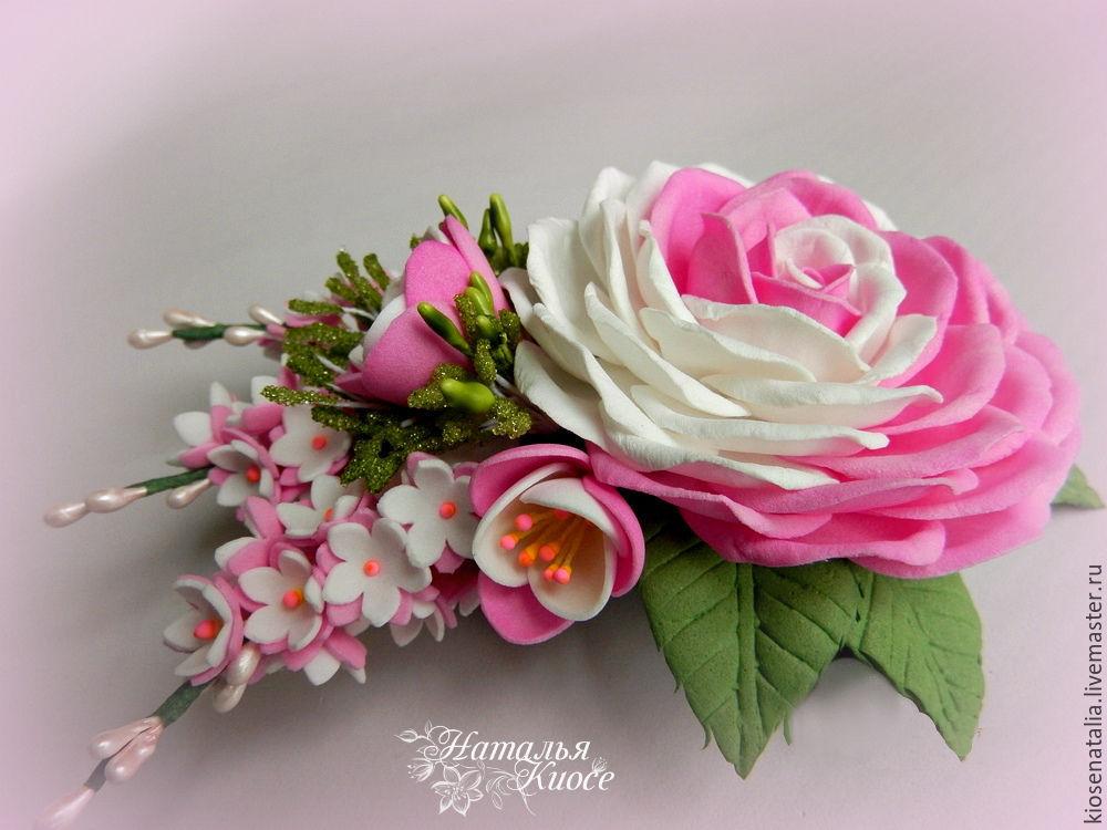 Цветы из фоамирана для заколки своими руками 30