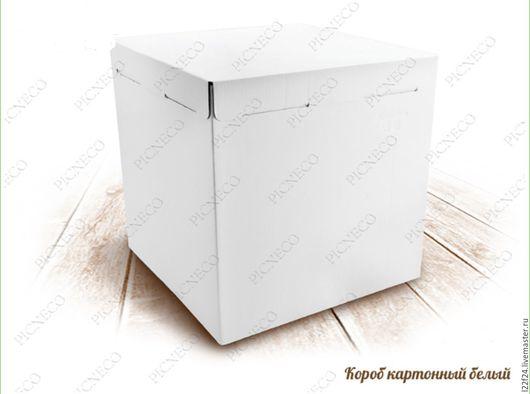 Упаковка ручной работы. Ярмарка Мастеров - ручная работа. Купить короб белый. Handmade. Белый, упаковка, упаковка для подарка