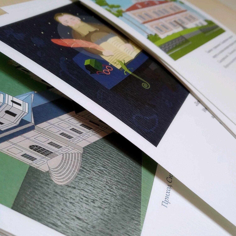 Почтовые открытки рубцовск, международным