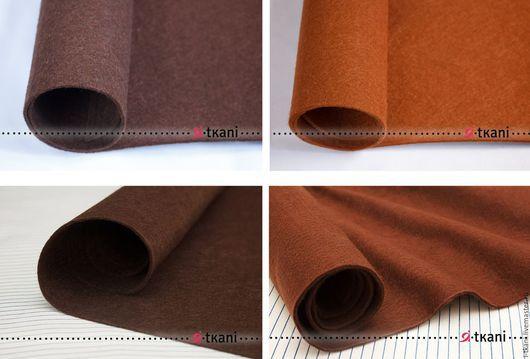 Фетр 2-3мм.  Цвет т.коричневый.