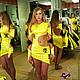 """Платья ручной работы. Платье-трансформер (отстегивается) """"Желто-черные иероглифы"""" с вышивкой. Анна Сердюкова. Дом Моды SEANNA (4). Ярмарка Мастеров."""