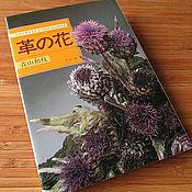 Японская книга Цветы из кожи Aoyama Leather Flower