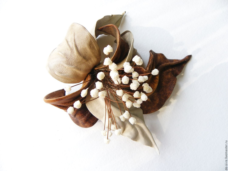 Брошь цветок объёмная из кожи Орхидея `Волшебный Орешек` бежевая. Брошь на сумку, пояс, шляпу, пиджак, платье, шарф, шаль, платок, палантин, верхнюю одежду. Подарок женщине девушке, себе любимой......