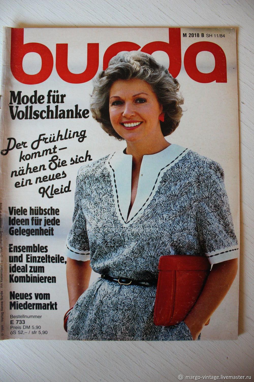 Бурда - спец. выпуск - мода для полных  11 -1984, Выкройки для шитья, Бонн,  Фото №1
