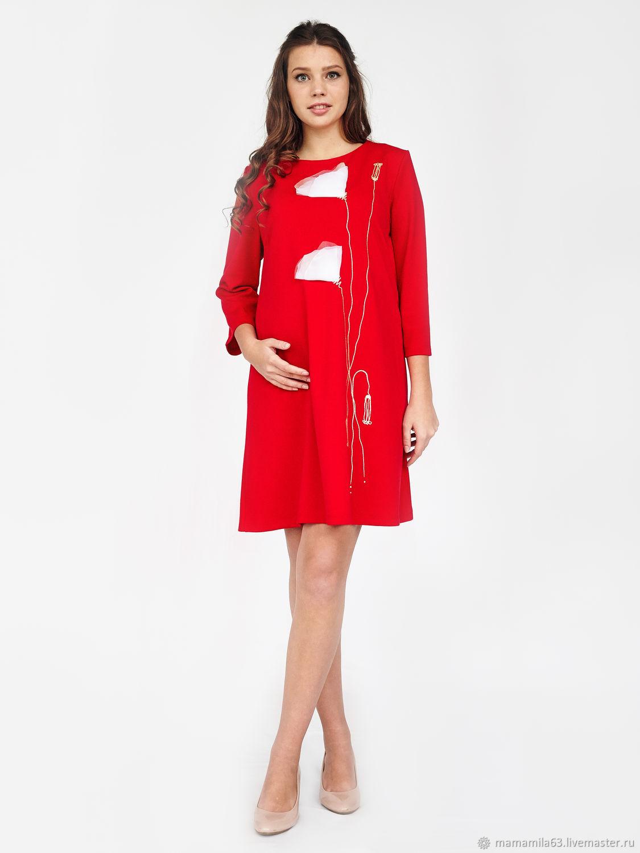 95d3352c1c6e ... Платье трапеция для беременных. Для будущих и молодых мам ручной  работы. Ярмарка Мастеров - ручная работа. Купить Платье ...