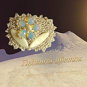 """Украшения ручной работы. Ярмарка Мастеров - ручная работа Брошь """"Ледяной цветок"""". Handmade."""