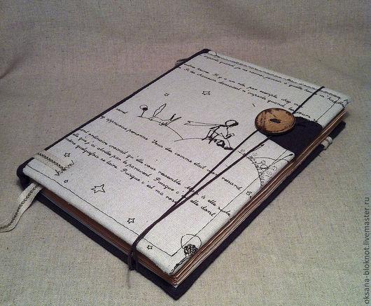 Очень необычный и красивый блокнот для тех, кто любит думать ;-) Может послужить личным дневником.