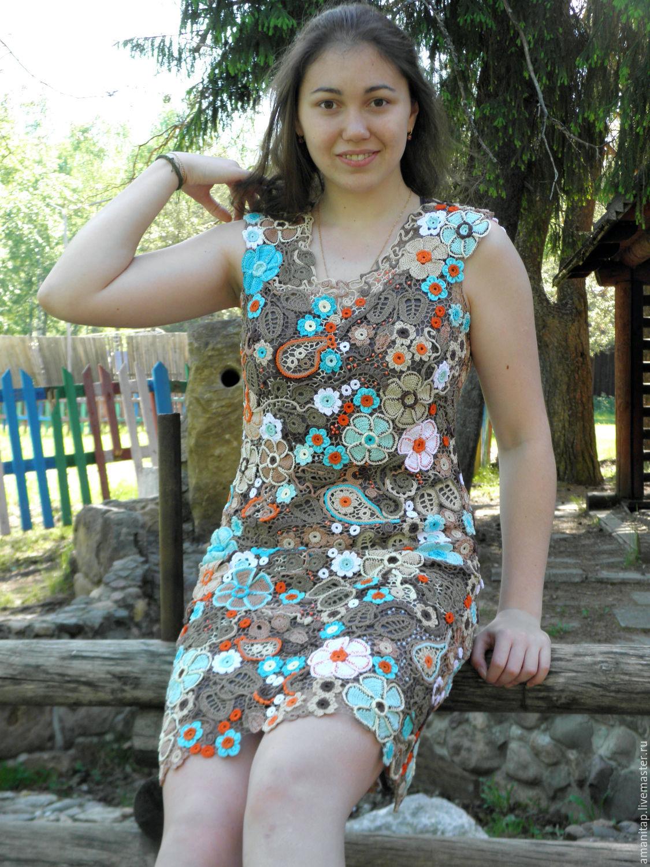 firefly prom dress