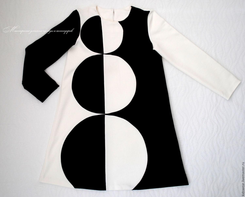 Великолепное дизайнерское платье `Кандинский`.
