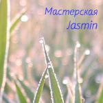 Светлана (Jasmin) - Ярмарка Мастеров - ручная работа, handmade