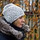 Шапка, шапки, шапочка, шапка-чулок, шапка чулок, шапка носок, шапка-носок, шапка бини, бини, женские шапки серый, шапки вязанные зимние,теплые шапки женские