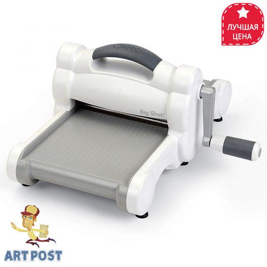 Машинка для высечки и тиснения Sizzix - Big Shot White & Gray