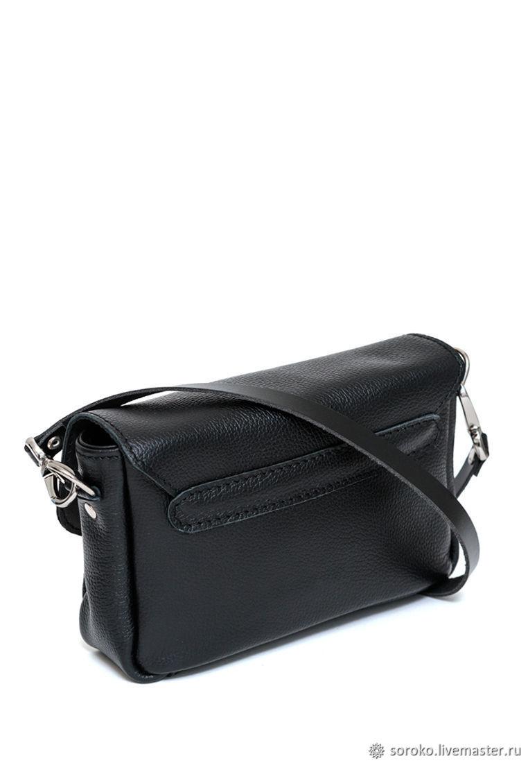 eb3bb6c08823 Маленькая черная женская сумка через плечо – купить в интернет ...