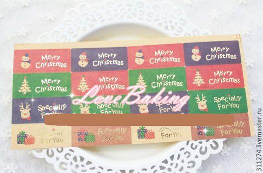 Упаковка ручной работы. Ярмарка Мастеров - ручная работа. Купить Новогодние наклейки. 16 шт. на листе.. Handmade. Комбинированный, наклейки