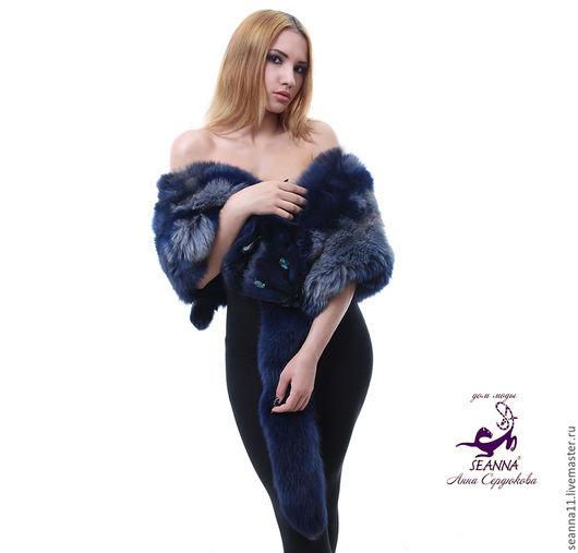 Дизайнер Анна Сердюкова (Дом Моды SEANNA).  Горжетка из меха песца `Синяя лисичка`. Выполняется на заказ в разных цветах меха. Цена - 35000 руб.