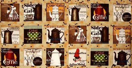"""Шитье ручной работы. Ярмарка Мастеров - ручная работа. Купить Панель для пэчворка.(5 шт.) """"Кофе -Дейли"""". Хлопок США.. Handmade."""