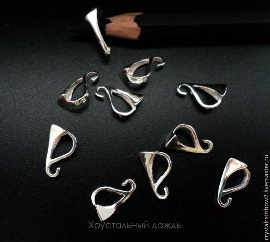 Для украшений ручной работы. Ярмарка Мастеров - ручная работа. Купить Бейл для подвески серебро 925, малый, С399. Handmade.