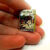 Сувениры и подарки ручной работы. Ярмарка Мастеров - ручная работа Басни Крылова в миникнигах, набор из 5 книг с магнитом. Handmade.