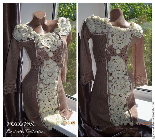 Платья ручной работы. Ярмарка Мастеров - ручная работа. Купить платье - DIANA-2. Handmade. Бежевый, Платье нарядное