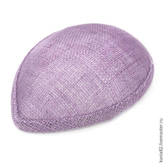 Основа для шляпки, вуалетки, синамей, капля. Цвет: НЕЖНАЯ СИРЕНЬ, полуфабрикат для изготовления шляп и головных уборов. Анна Андриенко. Ярмарка