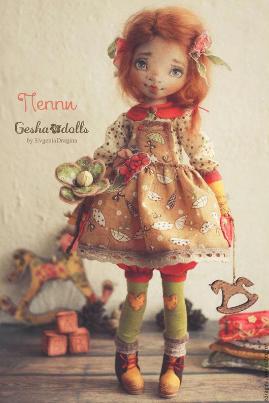 Коллекционные куклы ручной работы. Ярмарка Мастеров - ручная работа. Купить Пеппи. Handmade. Рыжий, нежность, текстиль