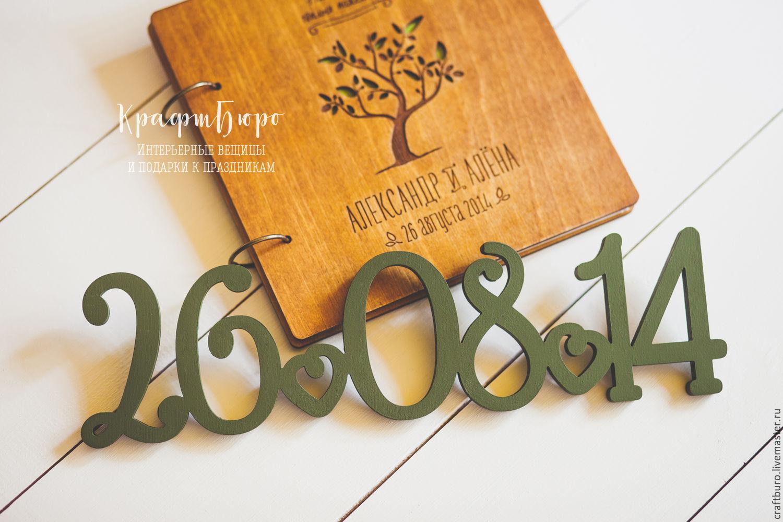 Подарок гостевая книга имя