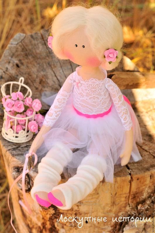 Человечки ручной работы. Ярмарка Мастеров - ручная работа. Купить Кукла Мечта Балерины. Handmade. Белый, кукла текстильная, кружево
