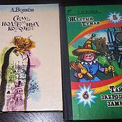 """Винтаж handmade. Livemaster - original item А.Волков """"Волшебник изумрудного города"""" и др.. Handmade."""