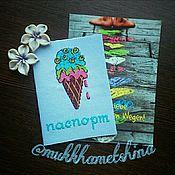 """Канцелярские товары ручной работы. Ярмарка Мастеров - ручная работа Обложка на паспорт с вышивкой """"Мороженое"""". Handmade."""