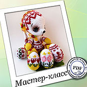 Patterns for dolls and toys handmade. Livemaster - original item Master-class