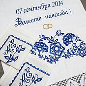 Свадебный салон handmade. Livemaster - original item Set for wedding. sku: 0201. Handmade.