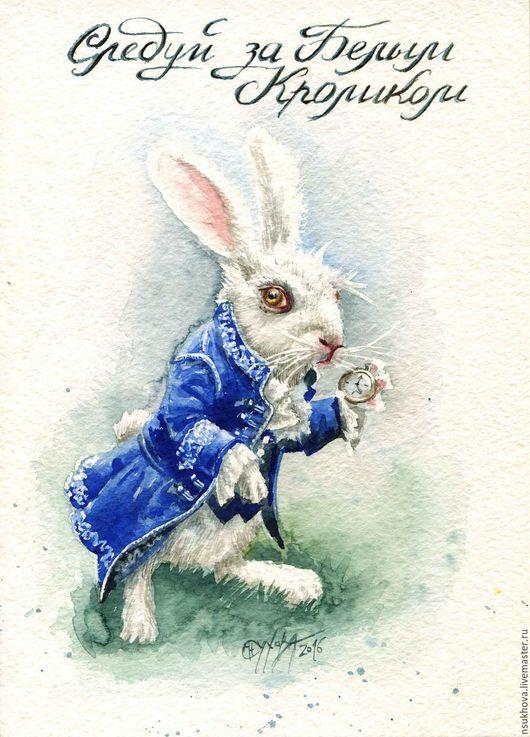 Животные ручной работы. Ярмарка Мастеров - ручная работа. Купить Картина.Кролик.Алиса в стране чудес.Акварель.. Handmade. Кролик