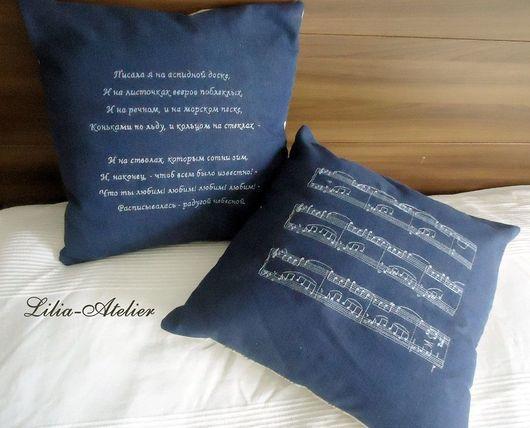 Подарки для влюбленных ручной работы. Ярмарка Мастеров - ручная работа. Купить Подушка для любимого мужчины. Стихотворение Марины Цветаевой. Handmade.