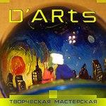 Darts-ekb - Ярмарка Мастеров - ручная работа, handmade