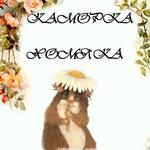 Мария (kamorkahomyaka) - Ярмарка Мастеров - ручная работа, handmade