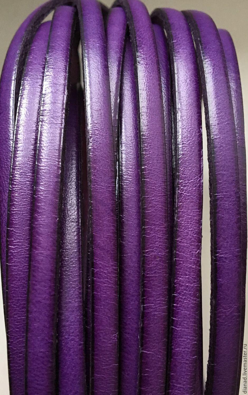 Для украшений ручной работы. Ярмарка Мастеров - ручная работа. Купить Кожаный шнур 5х2мм фиолетовый. Испания. Handmade. Зеленый