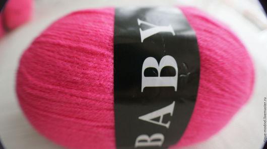 Цвет: 2875 ярко-розовый