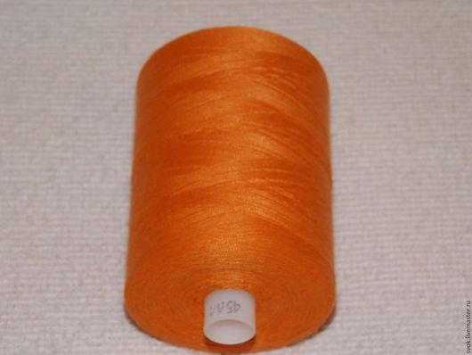 Шитье ручной работы. Ярмарка Мастеров - ручная работа. Купить Нитки №45 оранжевый, большая бобина, 2500 метров. Handmade.