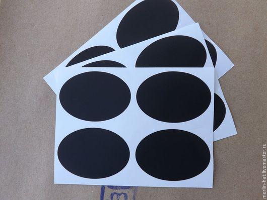 """Упаковка ручной работы. Ярмарка Мастеров - ручная работа. Купить Наклейка виниловая для записей """"Овал"""" 5х3,5 см.. Handmade."""