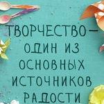 Beautiful_Smol. - Ярмарка Мастеров - ручная работа, handmade