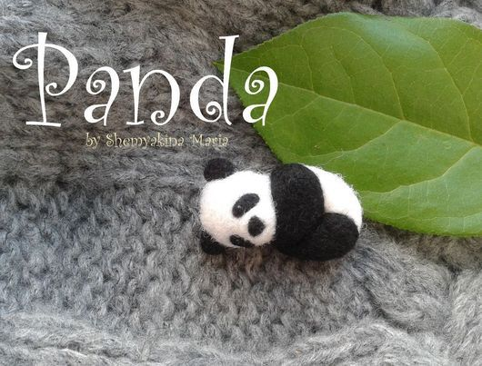 Броши ручной работы. Ярмарка Мастеров - ручная работа. Купить Брошь Panda. Handmade. Чёрно-белый, брошь ручной работы