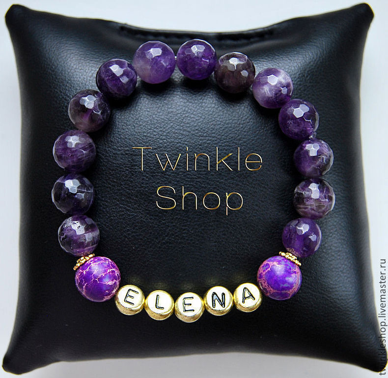 Bracelet amethyst art.00509 Price:1390 roubles