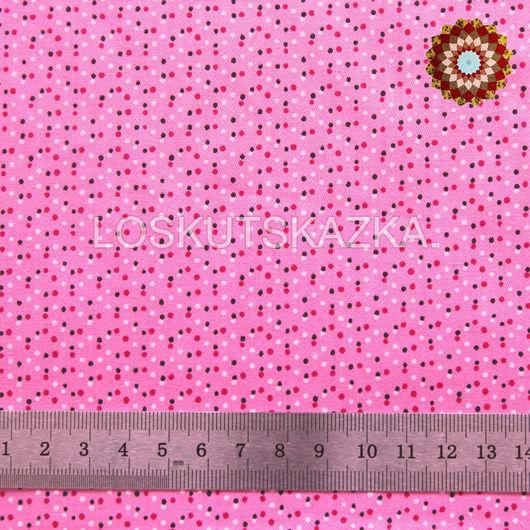 Ткань для пэчворка `Насыщенно-розовая в точечку`, хлопок 100%. Код товара: DFS-00090