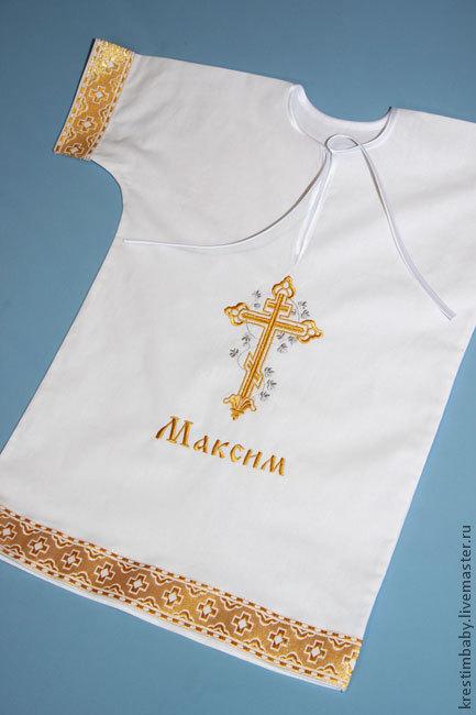 Baptismal nominal shirt, Baptismal shirts, Moscow,  Фото №1
