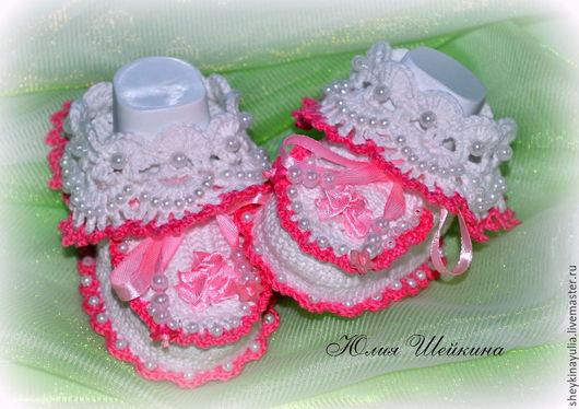 """Для новорожденных, ручной работы. Ярмарка Мастеров - ручная работа. Купить Пинетки крючком, пинетки вязаные, пинетки """"Розовое облачко"""". Handmade."""
