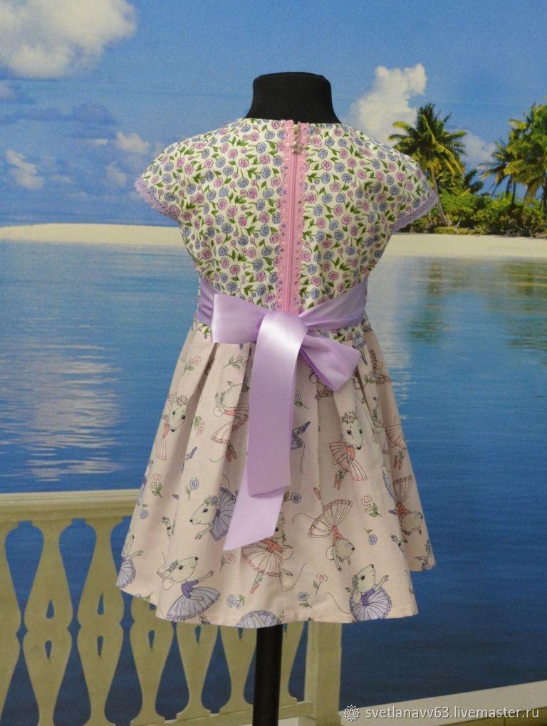 Летнее платье для Милашки