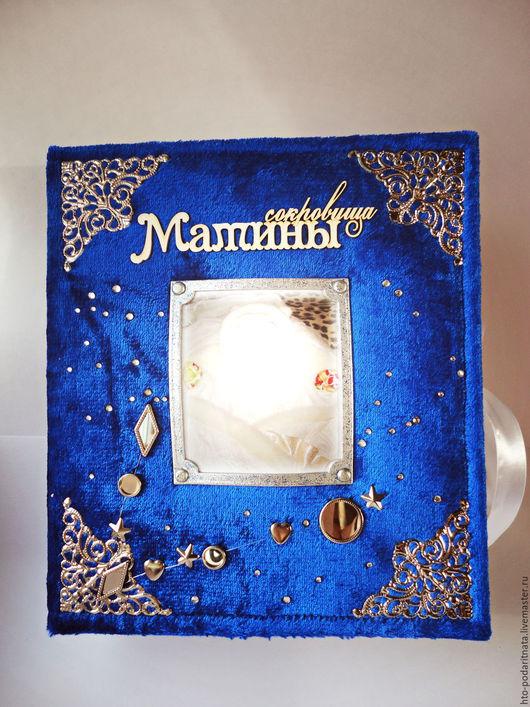 Подарки для новорожденных, ручной работы. Ярмарка Мастеров - ручная работа. Купить Мамины сокровища. Handmade. Синий, подарок на день рождения
