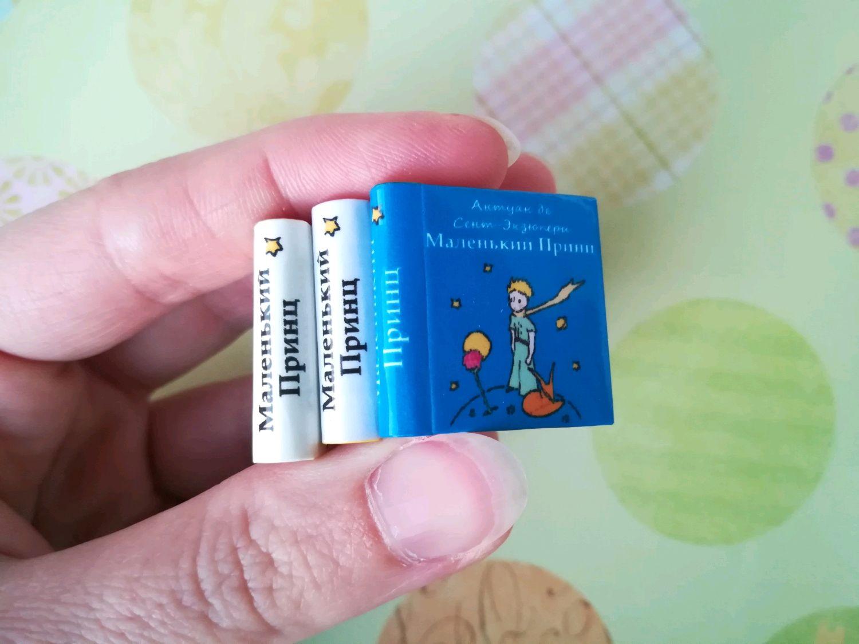 Маленький Принц мини-книга, Мебель для кукол, Санкт-Петербург,  Фото №1