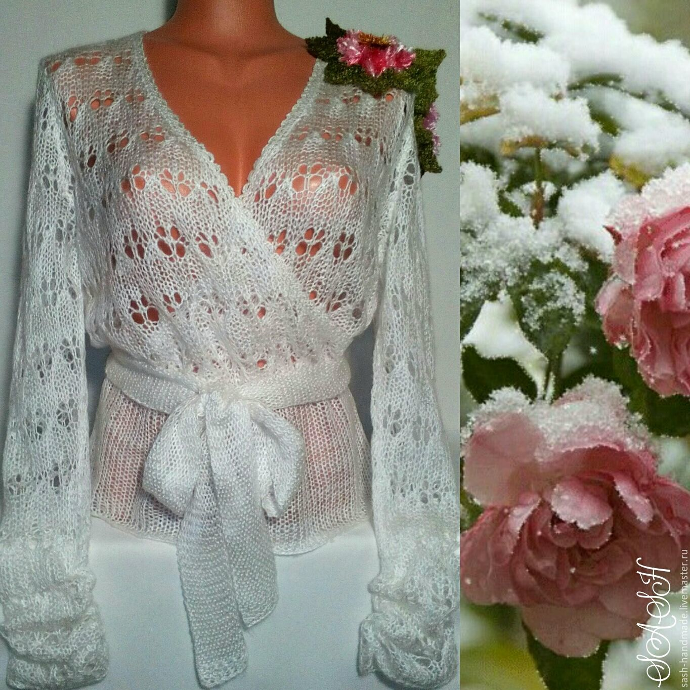 Pullover with the smell of 'Fluffy flowers 3D good', Sweater Jackets, Ufa,  Фото №1